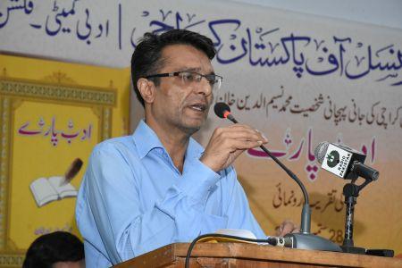 Book Launching Ceremony Of \'Adab Parey\' At Arts Council Karachi (2)