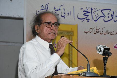 Book Launching Ceremony Of \'Adab Parey\' At Arts Council Karachi (3)