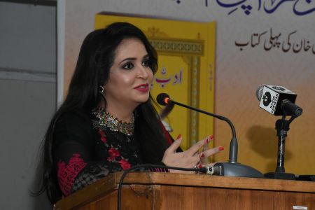 Book Launching Ceremony Of \'Adab Parey\' At Arts Council Karachi (6)