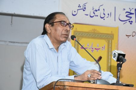 Book Launching Ceremony Of \'Adab Parey\' At Arts Council Karachi (8)