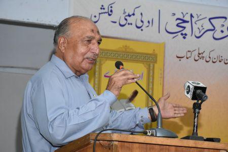 Book Launching Ceremony Of \'Adab Parey\' At Arts Council Karachi (9)