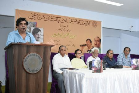 Book Launching \'Meri Ankhain Num Rehti Hain\' By Hafeez Shahzad Haashmi (5)