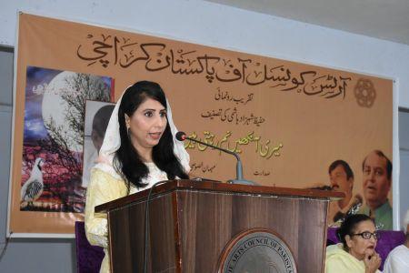 Book Launching \'Meri Ankhain Num Rehti Hain\' By Hafeez Shahzad Haashmi (7)