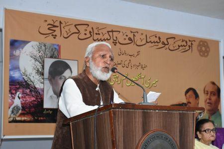 Book Launching \'Meri Ankhain Num Rehti Hain\' By Hafeez Shahzad Haashmi (8)