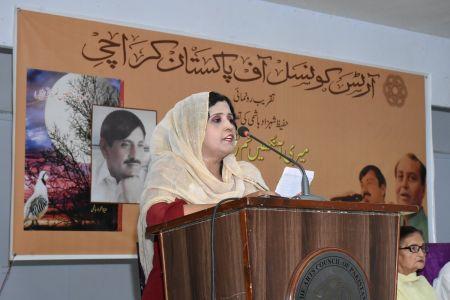 Book Launching \'Meri Ankhain Num Rehti Hain\' By Hafeez Shahzad Haashmi (9)