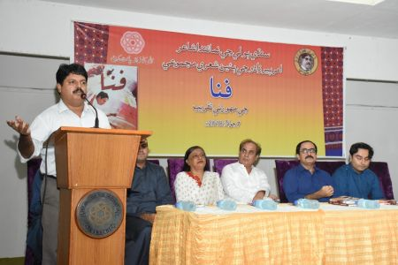 Book Launching Of Fana Written By Amar Pirzado At Arts Council Karachi (11)