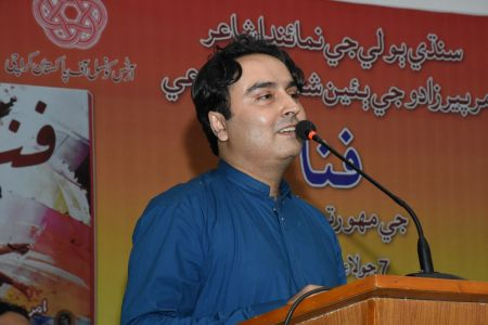 Book Launching Of Fana Written By Amar Pirzado At Arts Council Karachi (12)