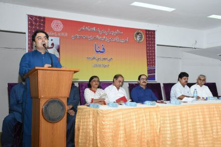 Book Launching Of Fana Written By Amar Pirzado At Arts Council Karachi (13)
