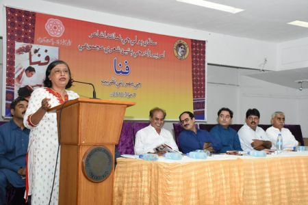 Book Launching Of Fana Written By Amar Pirzado At Arts Council Karachi (16)