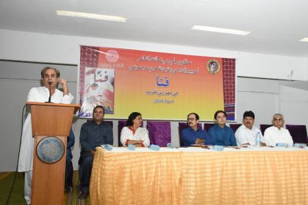 Book Launching Of Fana Written By Amar Pirzado At Arts Council Karachi (18)