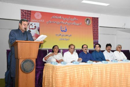 Book Launching Of Fana Written By Amar Pirzado At Arts Council Karachi (6)