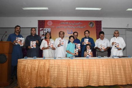 Book Launching Of Fana Written By Amar Pirzado At Arts Council Karachi (9)