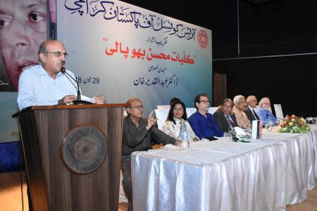 Book Launching Of Kulyat-e-Mohsin Bhopali At Arts Council Karachi (10)