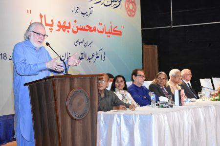 Book Launching Of Kulyat-e-Mohsin Bhopali At Arts Council Karachi (12)