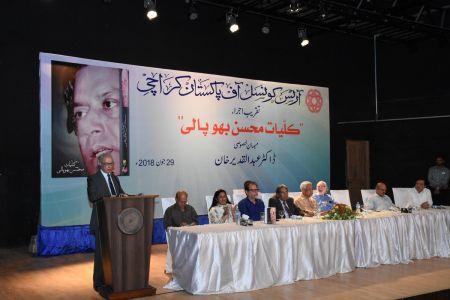 Book Launching Of Kulyat-e-Mohsin Bhopali At Arts Council Karachi (16)