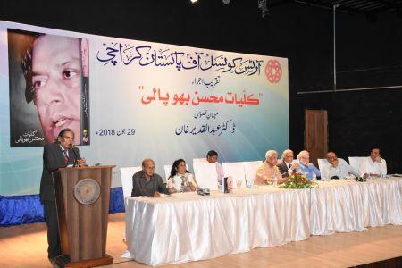 Book Launching Of Kulyat-e-Mohsin Bhopali At Arts Council Karachi (19)