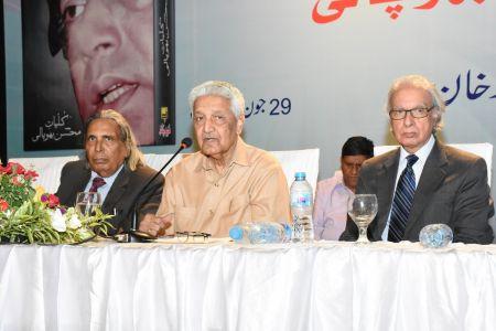 Book Launching Of Kulyat-e-Mohsin Bhopali At Arts Council Karachi (23)