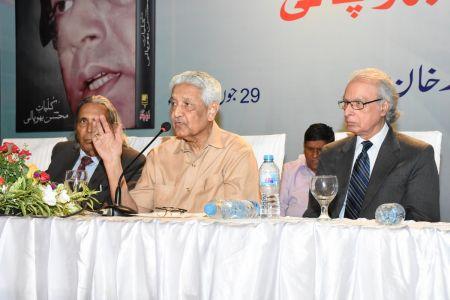 Book Launching Of Kulyat-e-Mohsin Bhopali At Arts Council Karachi (24)