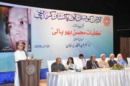 Book Launching Of Kulyat-e-Mohsin Bhopali At Arts Council Karachi (25)