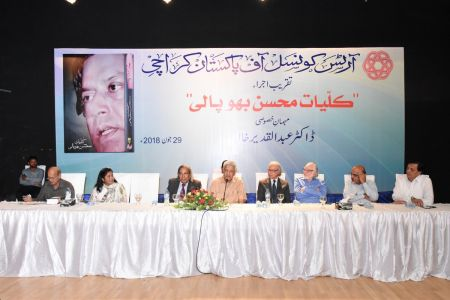 Book Launching Of Kulyat-e-Mohsin Bhopali At Arts Council Karachi (26)