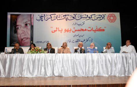 Book Launching Of Kulyat-e-Mohsin Bhopali At Arts Council Karachi (29)