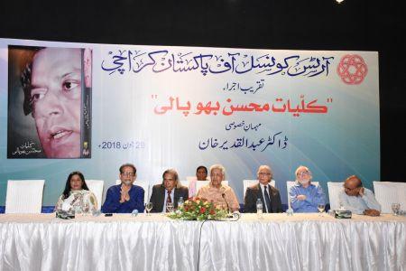 Book Launching Of Kulyat-e-Mohsin Bhopali At Arts Council Karachi (2)