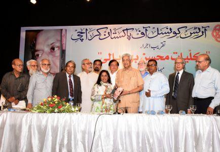 Book Launching Of Kulyat-e-Mohsin Bhopali At Arts Council Karachi (30)