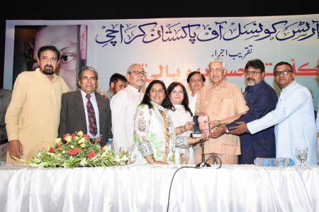 Book Launching Of Kulyat-e-Mohsin Bhopali At Arts Council Karachi (31)