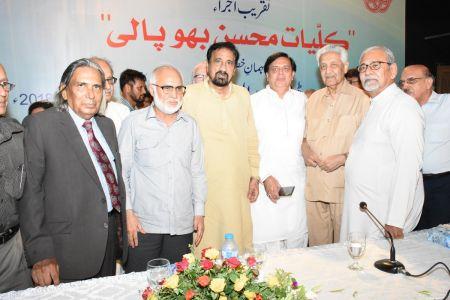 Book Launching Of Kulyat-e-Mohsin Bhopali At Arts Council Karachi (32)
