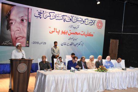 Book Launching Of Kulyat-e-Mohsin Bhopali At Arts Council Karachi (3)
