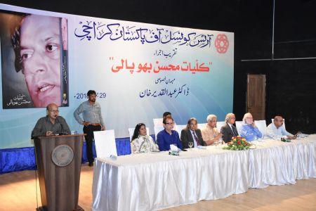 Book Launching Of Kulyat-e-Mohsin Bhopali At Arts Council Karachi (4)