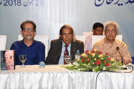 Book Launching Of Kulyat-e-Mohsin Bhopali At Arts Council Karachi (8)