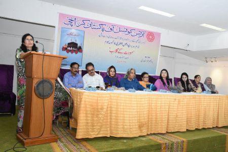 Book Launching Of Moddat Ke Gulab By Anees Jaffery At Art Council Of Pakistan Karachi (15)