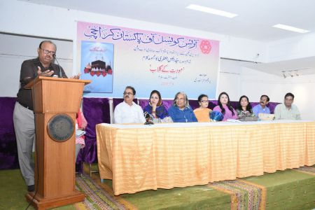 Book Launching Of Moddat Ke Gulab By Anees Jaffery At Art Council Of Pakistan Karachi (2)
