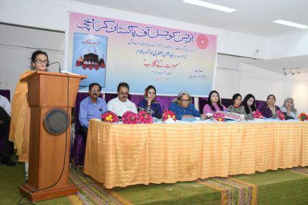 Book Launching Of Moddat Ke Gulab By Anees Jaffery At Art Council Of Pakistan Karachi (38)
