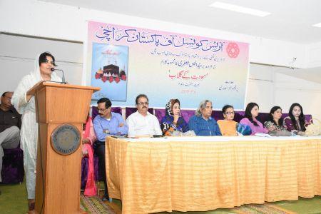 Book Launching Of Moddat Ke Gulab By Anees Jaffery At Art Council Of Pakistan Karachi (9)