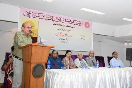 Book Launching Of \'Zard Paton Ka Ban\' Kluliyat By Ishrat Afreen At Arts Council Of Pakistan Karachi (10)