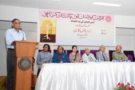 Book Launching Of \'Zard Paton Ka Ban\' Kluliyat By Ishrat Afreen At Arts Council Of Pakistan Karachi (12)