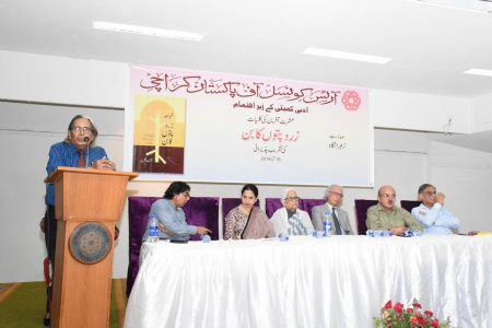 Book Launching Of \'Zard Paton Ka Ban\' Kluliyat By Ishrat Afreen At Arts Council Of Pakistan Karachi (16)