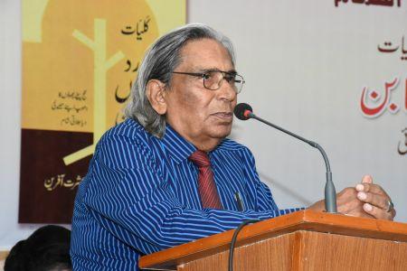 Book Launching Of \'Zard Paton Ka Ban\' Kluliyat By Ishrat Afreen At Arts Council Of Pakistan Karachi (17)