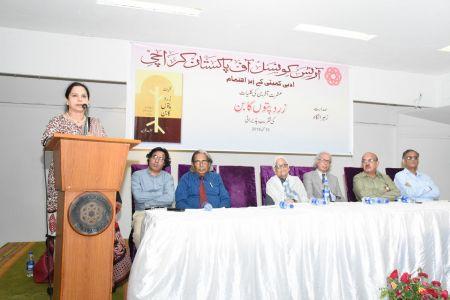 Book Launching Of \'Zard Paton Ka Ban\' Kluliyat By Ishrat Afreen At Arts Council Of Pakistan Karachi (19)