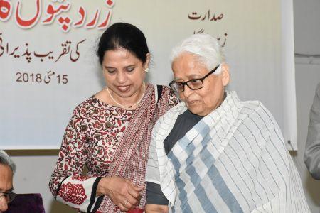 Book Launching Of \'Zard Paton Ka Ban\' Kluliyat By Ishrat Afreen At Arts Council Of Pakistan Karachi (22)