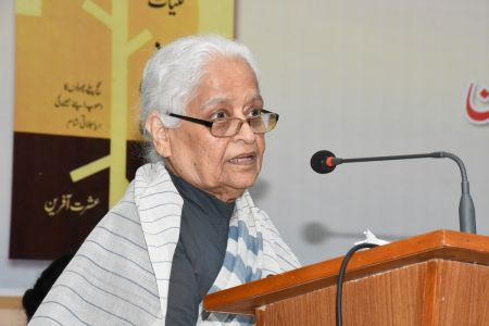 Book Launching Of \'Zard Paton Ka Ban\' Kluliyat By Ishrat Afreen At Arts Council Of Pakistan Karachi (23)