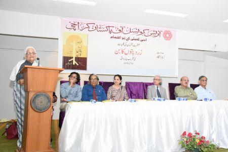 Book Launching Of \'Zard Paton Ka Ban\' Kluliyat By Ishrat Afreen At Arts Council Of Pakistan Karachi (24)