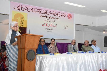 Book Launching Of \'Zard Paton Ka Ban\' Kluliyat By Ishrat Afreen At Arts Council Of Pakistan Karachi (25)