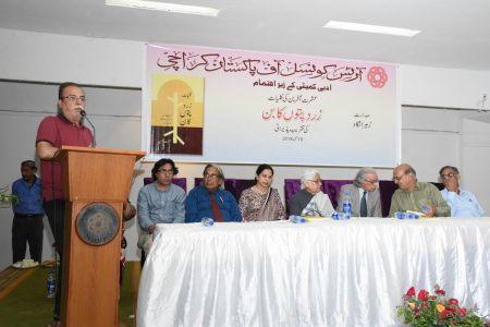 Book Launching Of \'Zard Paton Ka Ban\' Kluliyat By Ishrat Afreen At Arts Council Of Pakistan Karachi (29)