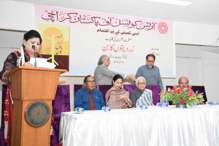 Book Launching Of \'Zard Paton Ka Ban\' Kluliyat By Ishrat Afreen At Arts Council Of Pakistan Karachi (5)
