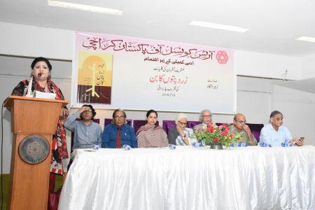 Book Launching Of \'Zard Paton Ka Ban\' Kluliyat By Ishrat Afreen At Arts Council Of Pakistan Karachi (6)