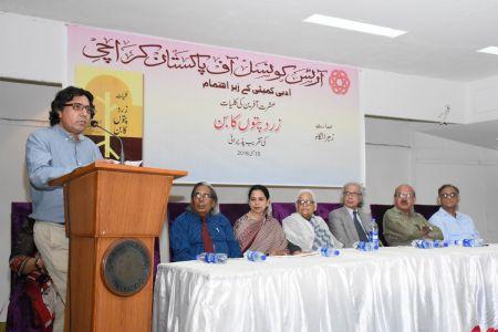 Book Launching Of \'Zard Paton Ka Ban\' Kluliyat By Ishrat Afreen At Arts Council Of Pakistan Karachi (8)