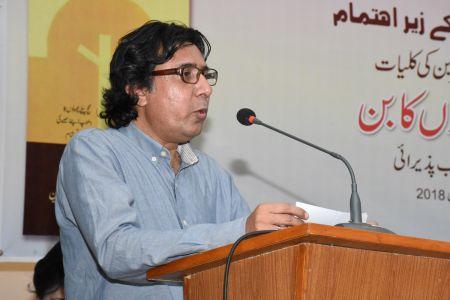 Book Launching Of \'Zard Paton Ka Ban\' Kluliyat By Ishrat Afreen At Arts Council Of Pakistan Karachi (9)